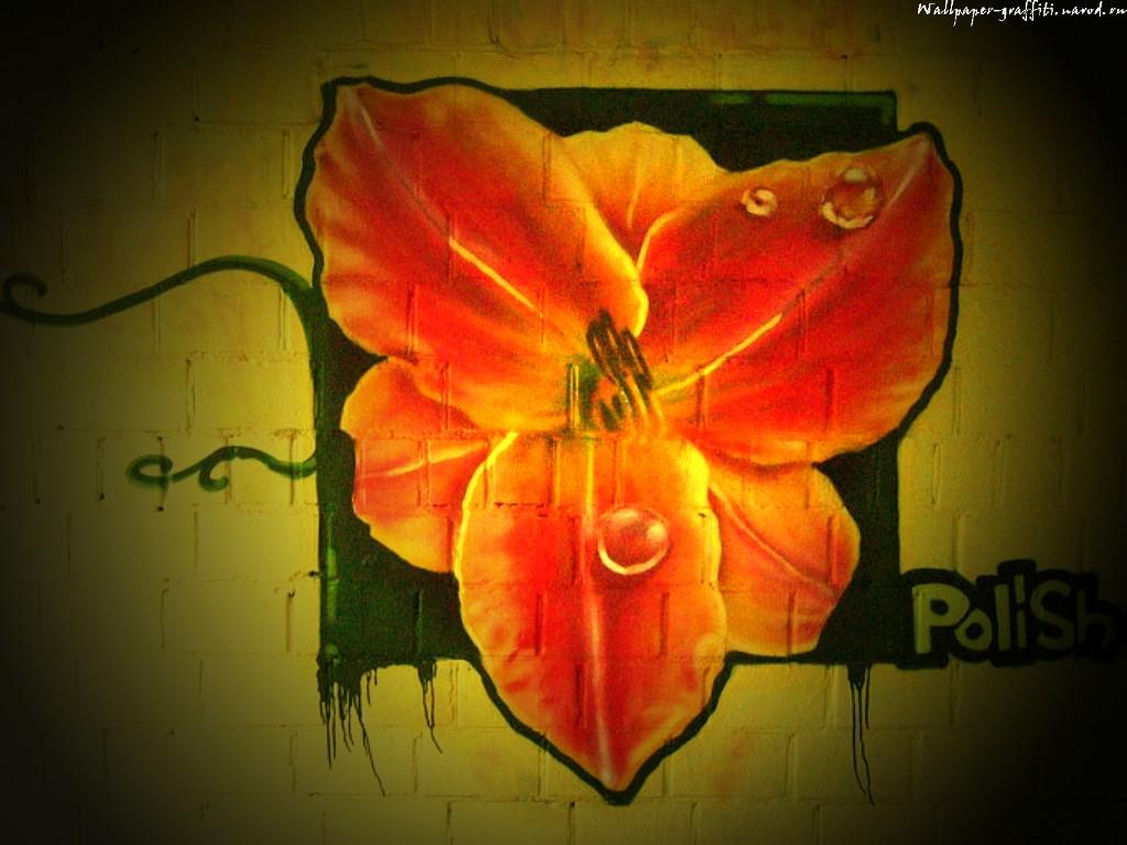 Картинки граффити цветы 5
